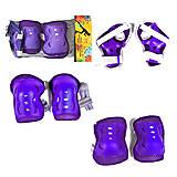 """Набор """"Защитная экипировка"""", фиолетовая, C34590, игрушки"""