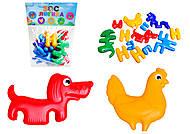 Игровой набор «Зоо-Логика», 1647ср0021201015