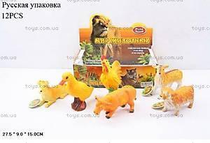 Резиновые звери «Домашние животные», 7581