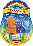 Набор «Зверята-пузырята», 253, купить