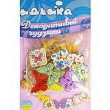 Наборы декоративных пуговиц «Бабочки», 97057, фото