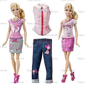 Набор Барби «Студия дизайна одежды», BDB32, отзывы
