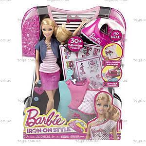 Набор Барби «Студия дизайна одежды», BDB32