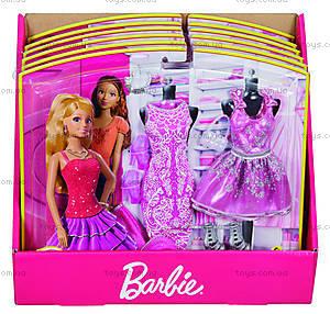 Набор Барби «Вечерний наряд», CBX05, отзывы