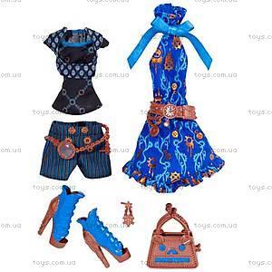 Набор модной одежды «Монстер Хай», Y0585, купить