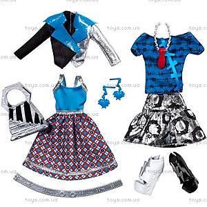 Набор модной одежды «Монстер Хай», Y0585, отзывы
