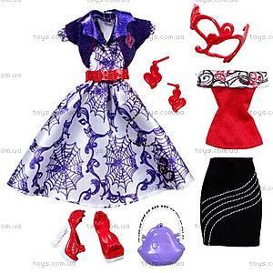 Набор модной одежды «Монстер Хай», Y0585, цена