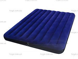 Надувная кровать Queen Classic Downy, 68759, цена