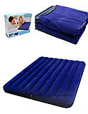 Надувная кровать Queen Classic Downy, 68759, купить