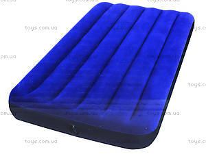 Надувная кровать Twin Classic Downy, 68757, игрушки