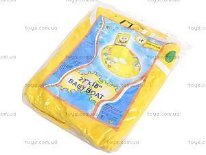 Надувная лодочка для детей, BT-IG-0016