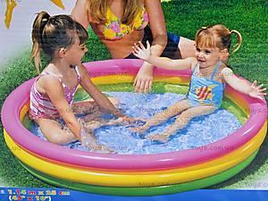 Надувной бассейн «Весёлая радуга», 57412, цена