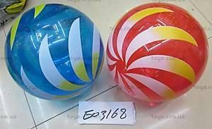 Надувной детский мяч «Ассорти», E03168