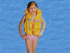 Надувной жилет из серии «Школа плавания», шаг 2, 58660