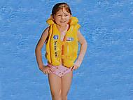 Надувной жилет из серии «Школа плавания», шаг 2, 58660, купить
