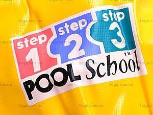 Надувной жилет из серии «Школа плавания», шаг 2, 58660, цена