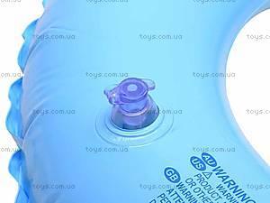 Надувной круг «Дельфин», 58245, купить