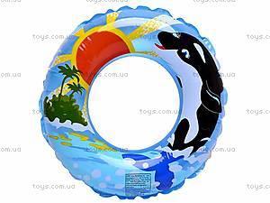 Надувной круг «Дельфин», 58245, отзывы