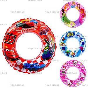 Надувной круг для детей, 50 см, 466-998