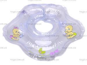 Надувной круг для малышей «Капелька», 007204238