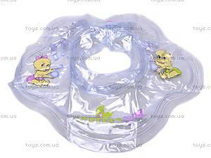 Надувной круг для малышей «Капелька», 007204238, отзывы