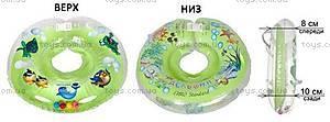 Надувной круг для малышей, зелёный, 200011