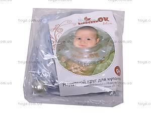 Надувной круг для младенцев, 010/238204, фото