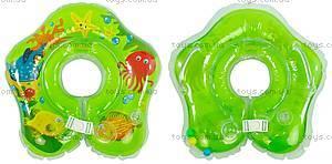 Надувной круг для младенцев, с ручками, 466-966A, купить