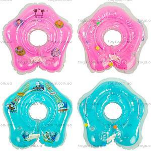 Надувной круг для младенцев, с ручками, 466-966A, фото