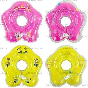 Надувной круг для младенцев, с ручками, 466-966A, отзывы