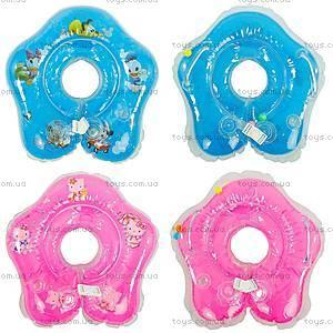 Надувной круг для младенцев, с ручками, 466-966A, цена