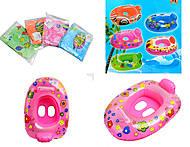 Надувной круг-лодочка для детей, BT-IG-0012, отзывы