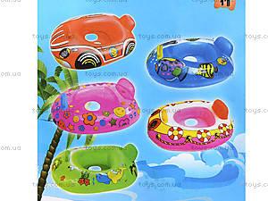 Надувной круг-лодочка для детей, BT-IG-0012, toys.com.ua