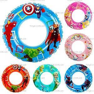 Надувной круг «Любимые герои», 466-912