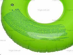 Надувной круг с ручками, 59258, цена