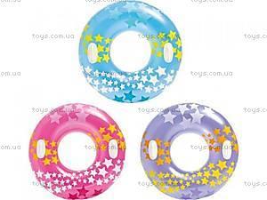 Надувной круг «Звезды», 59256, купить