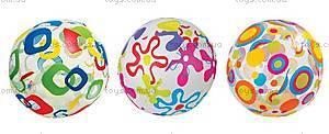 Надувной мяч «Модный принт» большой, 59050, купить