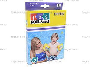 Надувные нарукавники Pool school, 56643, игрушки