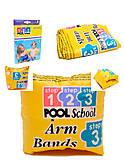 Надувные нарукавники Pool school, 56643, отзывы