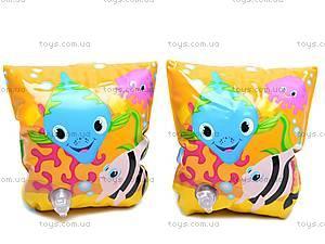 Надувные нарукавники «Тропические рыбки», 58652