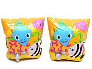 Надувные нарукавники «Тропические рыбки», 58652, купить