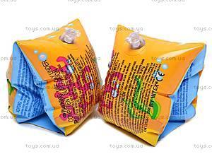 Надувные нарукавники «Тропические рыбки», 58652, игрушки