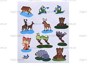 Наклейчики «Дикие животные», А234008Р, купить