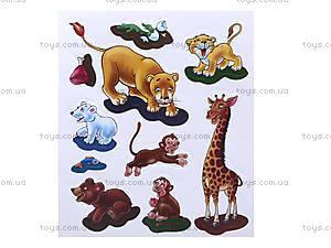 Наклейчики «Идем в зоопарк», А234012Р, купить