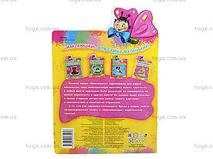 Наклейчики «Красавицы-принцессы», А234011Р, фото