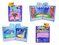 Детская книга «Идем в цирк» с наклейками , А13873У, фото
