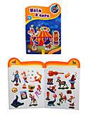 Книга с наклейками, А234028Р, детские игрушки