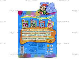 Книжки-наклеюшки «Встречаем Новый год», А234021Р, цена