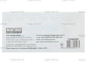 Наклейка «Без калины нет Украины», 6840 13106059У, отзывы