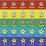Наклейка «Звезда», 725, фото